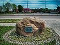 Мэмарыяльны камень К.Сіманава.jpg