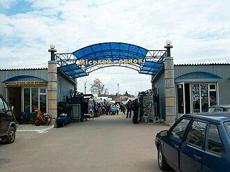 Hlukhiv - Image: Міський ринок