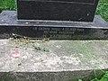 "Напис на пам""ятнику Нілу Хасевичу.jpg"