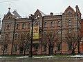 Нынешнее здание Краевой научной библиотеки.jpg