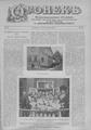 Огонек 1901-38.pdf
