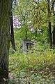 П'ятничанський парк у Вінниці. Фото 2.jpg