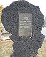 Пам'ятне місце політичного страйку шахтарів.jpg
