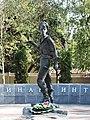 Пам'ятник воїнам-афганцям. Бахмут.jpg