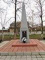 Пам'ятник воїнам-односельчанам.,.jpg