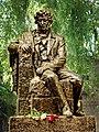 Памятник А.С, Пушкину.jpg