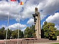 Памятник в Бежецке 2.jpg