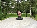 Памятник ликвидаторам радиационных катастроф, г. Обнинск.jpg
