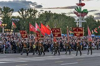Minsk Military Commandant
