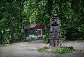 Парк Федьковича 01.jpg