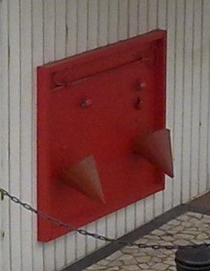 Fire bucket - Image: Пожарный щит