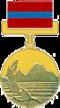 Почётный знак лауреата Государственной премии Армянской ССР.png
