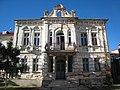 Прилепскиот Катастар, приспособена куќа од раниот 20-ти век.JPG