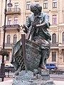 Пётр на Адмиралтейской набережной 1.jpg