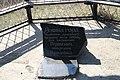 Ревина гора IMG 1414.jpg