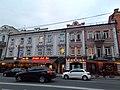 Сагайдачного Петра вул., 6-в.jpg