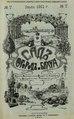 Сад Огород и Бахча 1911 №7.pdf