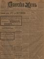 Сибирская жизнь. 1901. №091.pdf