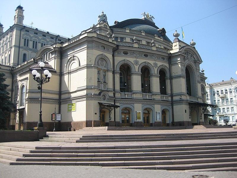 File:Театр міський (Національна опера України ім. Т. Г. Шевченка) 001.JPG