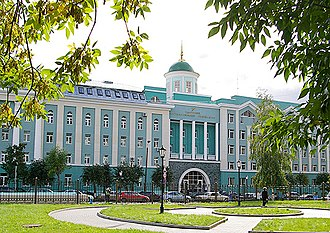 Udmurt State University - Udmurt State University