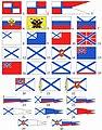 Флаги и вымпелы Военно-морского флота России (1668—1917 гг.).jpg