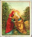 Целование девой Марией святой Елисаветы (Фесенко).png