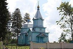 Церква святого Димитрія