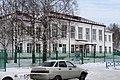 Школа №1 в Сосьве.jpg