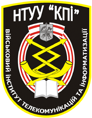 Military Institute of Telecommunications and Information Technologies - Former shoulder patch of institute as part of the KPI