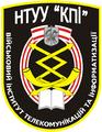 Эмблема ВИТИ НТУУ.png