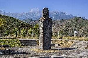 Kapan - Armenian Genocide memorial