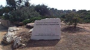 "Tabachnik Garden - Image: הגן הלאומי והאוניברסיטאי ע""ש טבצ'ניק הר הצופים 1"