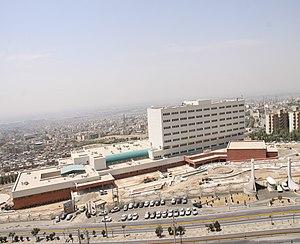 Islamic Azad University - Image: بیمارستان فرهیختگان
