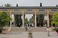 حافظیه، مقبره خواجه شمس الدین محمد شیرازی در شهر شیراز 08.jpg