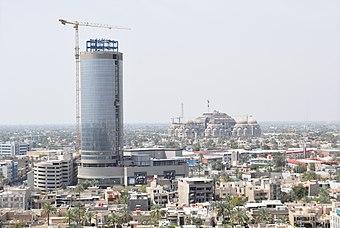 File:فندق بغداد روتانا.jpg (Quelle: Wikimedia)