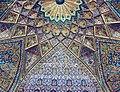 نمایی از مسجد عمادالدوله.jpg