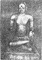 ஸ்ரீ ஸச்சிதாநந்த சிவாபிநவ நரஸிம்ஹ பாரதி ஸ்வாமிகள் திவ்யசரிதம் (page 455 crop).jpg