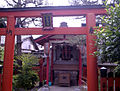 七折稲荷 - panoramio.jpg