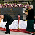 佛教之王堂 シアヌーク国王陛下佛教記念ホール 石碑.jpg