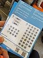 函館市電 スクラッチカード (44940175061).jpg