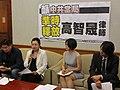 台灣民間團體召開記者會呼籲中國政府如期釋放高智晟 01.jpg