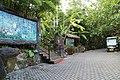 呀诺达热带雨林风光 - panoramio (6).jpg