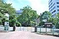 大手公園 - panoramio.jpg
