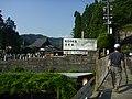 岐阜県郡上市八幡町 - panoramio (2).jpg