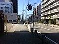 岡崎二十七曲り-迂回路 - panoramio.jpg