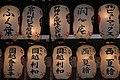 日本京都寺院324.jpg