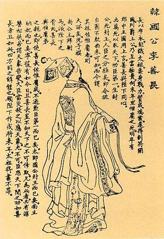 Li Shanchang - Li Shanchang