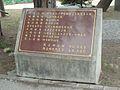 桃園觀音白沙岬燈塔 43 (14979509688).jpg