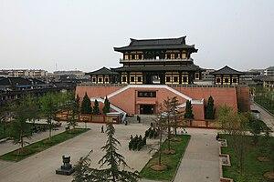 Pei County - Gefeng Altar (歌风台)