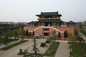 Pei County - Image: 歌风台 the Gefeng Tai Altar of Peixian Couty ,jiangsu